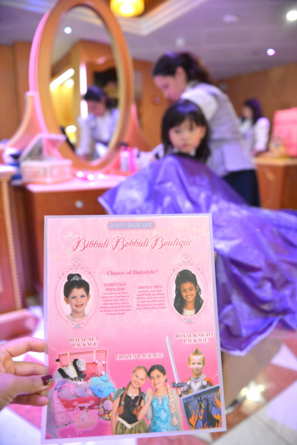 princess boutique, princess salon, bippity boppity boo