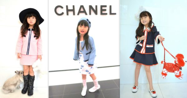 chanel purse, chanel suit, chanel style, chanel icons, chanel looks, karl lagerfeld for kids