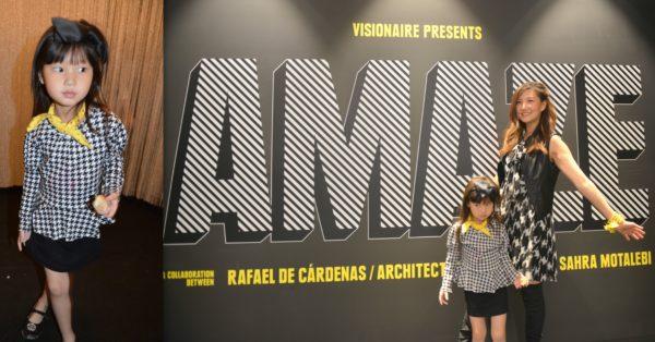 amaze, visionaire magazine, pop art, nyc pop up, nyc art, art installation, yellow art, nyc fomo