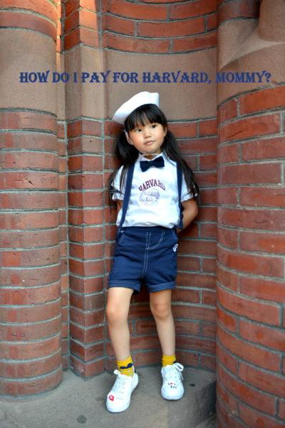 cost of college, harvard university, harvard, harvard kid, harvard baby, harvard clothes, harvard tee